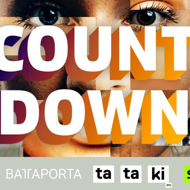 «Countdown»: le premier format Instagram national des offres jeunesse SSR